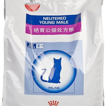 Royal Canin C-58334 Diet Feline Young Male - 3.5 Kg