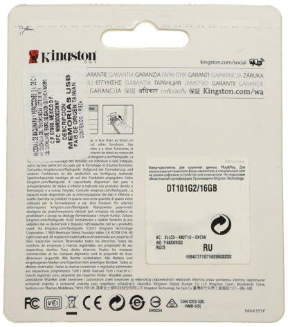Kingston DataTraveler 101 Generación 2 DT101G2 - Memoria USB de 16 GB